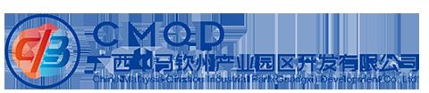 廣西中馬欽州產業園區開發有限公司